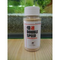 倍速DOUBLE SPEED 50ml