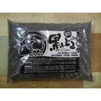 ブルカンパニー『黒ぶる』ソイル 【スタンダード ノーマル】3L