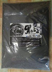 ブルカンパニー『黒ぶる』ソイル 【スタンダード パウダー】8L