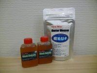 (送料無料!!)水槽立上げセット!!Bacter Weapon(35g)とBlack Materia(50mlx2本=100ml)