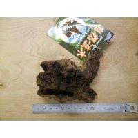 自然流木 ミニ(約15cm以下) 1本
